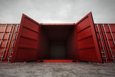 Cargo containers. — Stock Photo