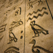 Hieroglyph. - Stock Photo