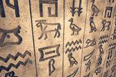 Hieroglyph. — Stock Photo