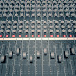 Audio Console. - Stockfoto