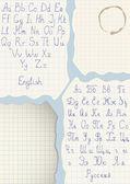 Vector handwritten scripts — Stock Vector