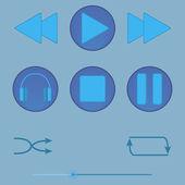 Vector player buttons — Stock Vector