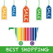 Shopping_cart_sale — Stock Vector