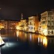 Lovely canals in Venice. Italy — Stock Photo #21694057