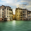 Lovely canals in Venice. Italy — Stock Photo #21694651
