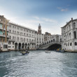 Stock Photo: Lovely canals in Venice. Italy