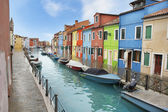 Lovely canals in Venice. Italy — Stock Photo
