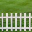Lawn and fence — Stock Photo