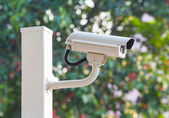 Telecamera di sicurezza — Foto Stock
