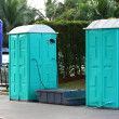 Portable toilet — Stock Photo #31662573