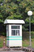 Sentry box — Stock Photo