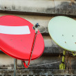 satellite dishes — Stock Photo