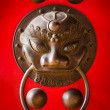 Stock Photo: Chinese temple door handle