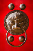 Chinese temple door handle — Stock Photo