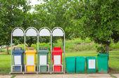 Plastic bin — Stock Photo