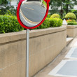 Traffic convex mirror — 图库照片