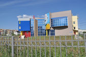 A modern sports complex, Yakutsk. — Stock Photo
