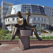 Постер, плакат: Sculpture in front of the University Yakutsk