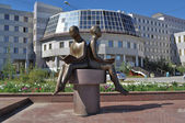 Sculpture in front of the University, Yakutsk. — Stock Photo