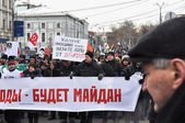 March in Moscow 02.02.2014 in support of political prisoners. — Stock Photo