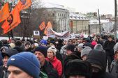 3 月在莫斯科 02.02.2014 支持政治犯. — 图库照片