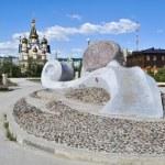 Постер, плакат: Modern sculpture Yakutsk
