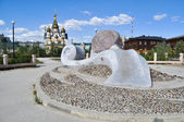 Modern sculpture. Yakutsk. — Stock Photo