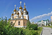 Orthodox temple on the background of blue sky. — Stock Photo