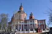 St. Nicholas Church village of Tsarevo. — Foto Stock