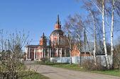 St. Nicholas Church village of Tsarevo. — Stockfoto