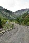 Autostrady w górach Jakucji. — Zdjęcie stockowe