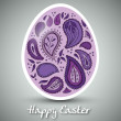 Beautiful Easter Egg — Stock Vector