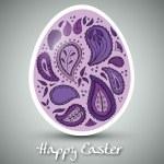 Beautiful Easter Egg — Stock Vector