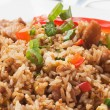 Stock Photo: Rice with vegetables