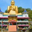 Golden Temple of Dambulla, Sri Lanka - Stock Photo