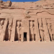 Royalty-Free Stock Photo: The Small Temple of Abu Simbel