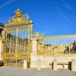 Versailles Palace in Paris, France — Stock Photo