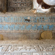 Ancient hieroglyphs and carved paintings - Stock Photo
