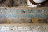 Ancient hieroglyphs and carved paintings — Stock Photo