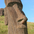 Stock Photo: Moai at Rano Raraku, Easter Island