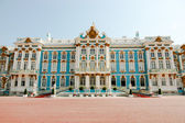 Catherine Palace in Tsarskoye Selo (Pushkin), Russia — Stock Photo