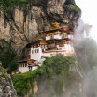 Taktsang Palphug Monastery, Bhutan — Stock Photo #19689713