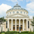 Romanian Athenaeum (Concert Hall) in Bucharest, Romania — 图库照片