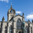 St. Giles Cathedral in Edinburgh, Scotland — Stock Photo