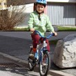 Royalty-Free Stock Photo: Child on a bike