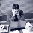 Stock Photo: Mis stressed by financial troubles