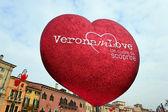 Valentine's day in Verona — Stock Photo