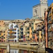 Stock Photo: Girona, Spain