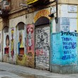 El Raval district of Barcelona — Stock Photo #37430857