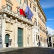 Stock Photo: Chamber of Deputies, Rome